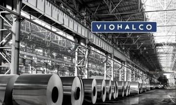 Viohalco: Στις 25 Μαΐου η Γενική Συνέλευση