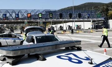Πάσχα: Ξεκίνησαν σαρωτικοί έλεγχοι στα διόδια - Απίστευτες δικαιολογίες από οδηγούς