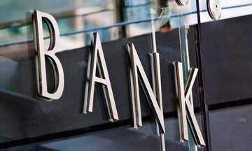 Πρόσθετη ρευστότητα 3,2 δισ. ευρώ στις τράπεζες από την ΕΚΤ τον Μάρτιο