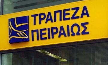 Τράπεζα Πειραιώς: Στο 1,15 ευρώ η τιμή διάθεσης των νέων μετοχών