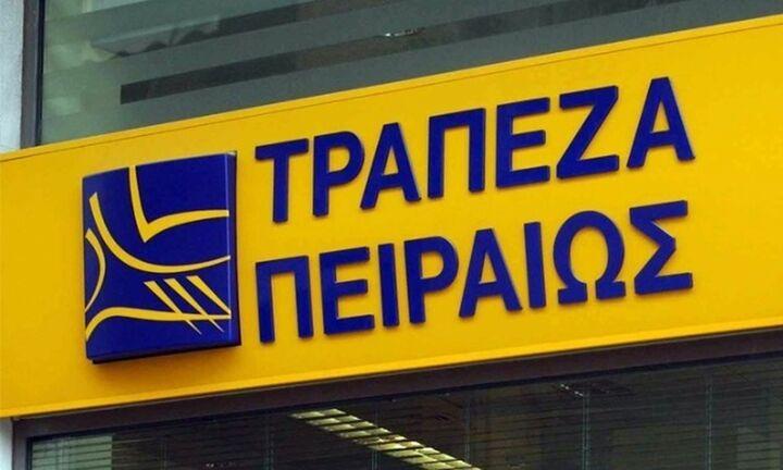 Ολοκληρώθηκε η ΑΜΚ της Τράπεζας Πειραιώς