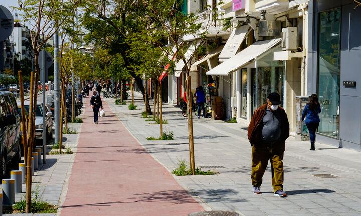 Πρόγραμμα ενίσχυσης των μικρών επιχειρήσεων της Αθήνας για ενεργειακή αναβάθμιση