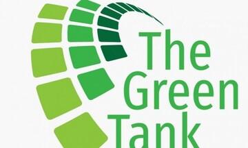 Προτάσεις του Green Tank για το Πρόγραμμα Δίκαιης Αναπτυξιακής Μετάβασης