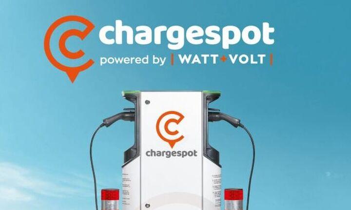 WATT+VOLT: Με το Chargespot ενισχύει την ηλεκτροκίνηση