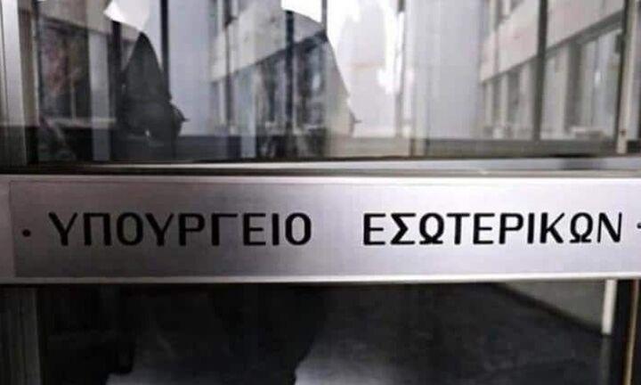 Εντάξεις έργων 3,4 εκατ. ευρώ στο πρόγραμμα «Αντώνης Τρίτσης»