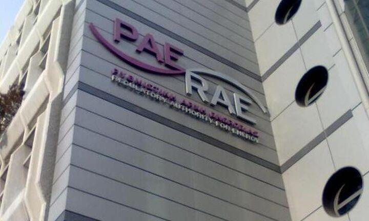 ΡΑΕ: Αναμένονται αλλαγές στις χρεώσεις χρήσης δικτύων ενέργειας