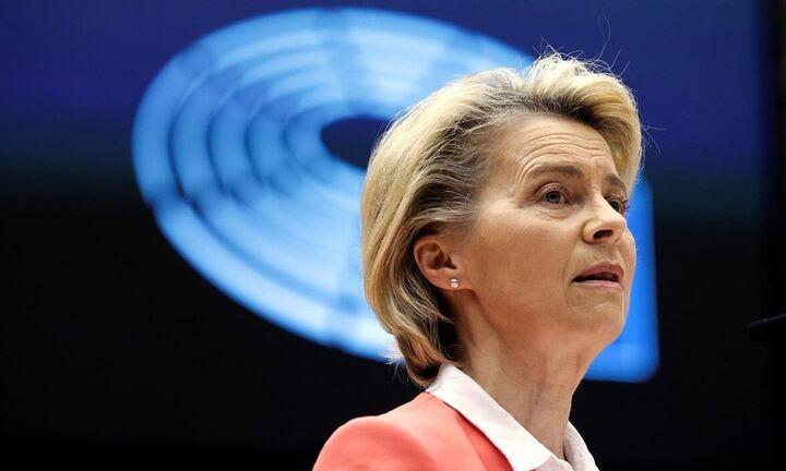 Φον Ντερ Λάιεν: Μετά την αξιολόγηση η Ελλάδα θα λάβει μέχρι 30,5 δισ. ευρώ μέσω του NextGenerationEU