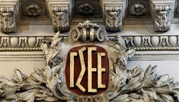 ΓΣΕΕ: Σωρεία καταγγελιών για αλυσίδες που θέλουν να απασχολήσουν εργαζόμενους στις αργίες του Πάσχα