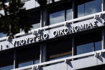 Δείτε την προκήρυξη του ΑΣΕΠ για 115 θέσεις εργασίας στο υπουργείο Οικονομικών