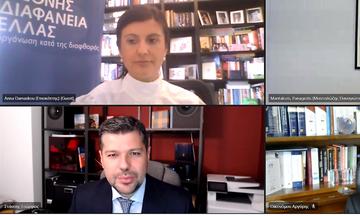 Μνημόνιο συνεργασίας της ΔΕΗ με τη Διεθνή Διαφάνεια Ελλάδος