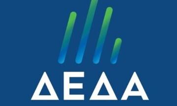 ΔΕΔΑ :Σύμβαση επέκτασης δικτύου διανομής φυσικού αερίου σε Αλεξανδρούπολη και Κομοτηνή