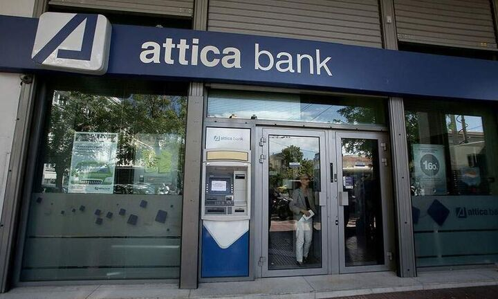 Attica Bank: Ζημιές 306,4 εκατ. ευρώ το 2020