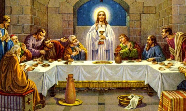 Εορτολόγιο: Ποιοι γιορτάζουν την Μεγάλη Πέμπτη 29 Απριλίου