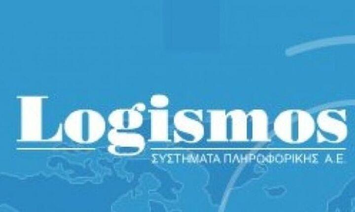 Logismos: Μείωση τζίρου 14% το 2020