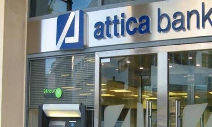 Προσωρινή αναστολή διαπραγμάτευσης των μετοχών της Attica Bank
