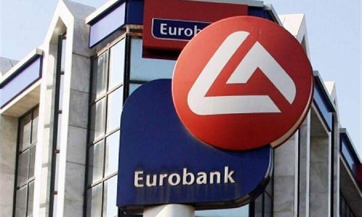 Eurobank: Εκδοση ομολόγου υψηλής εξοφλητικής προτεραιότητας  500 εκατ. ευρώ