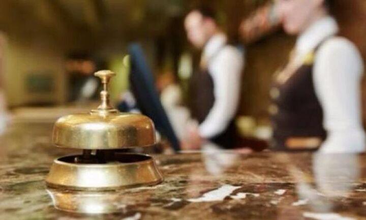 Πότε κλείνει η πλατφόρμα για την αποζημίωση στους εποχικά εργαζόμενους σε τουρισμό-επισιτισμό