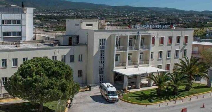 Σοκ στο νοσοκομείο της Κορίνθου: 35χρονος έκοψε το μόριο του και «βούτηξε» στο κενό