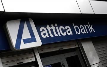 Attica Bank: Άρση στην αναστολή διαπραγμάτευσης των μετοχών