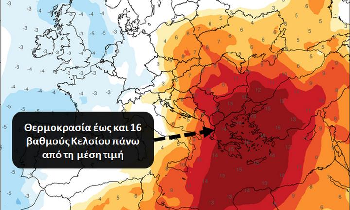 Οι καιρικές συνθήκες έως την Κυριακή του Πάσχα – Πάνω από τους 35 βαθμούς Κελσίου η θερμοκρασία