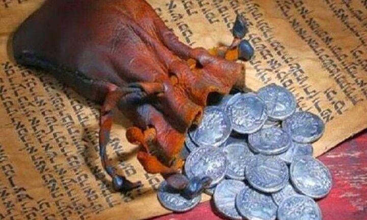 Η προδοσία του Ιούδα: Δείτε τι αξία θα είχαν σήμερα τα «τριάντα αργύρια»
