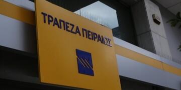 Τράπεζα Πειραιώς: Καταργεί τα βιβλιάρια καταθέσεων
