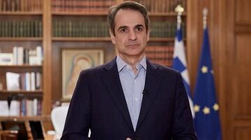 Μητσοτάκης: «Οι σκέψεις μας σήμερα είναι με τον λαό του Ισραήλ»
