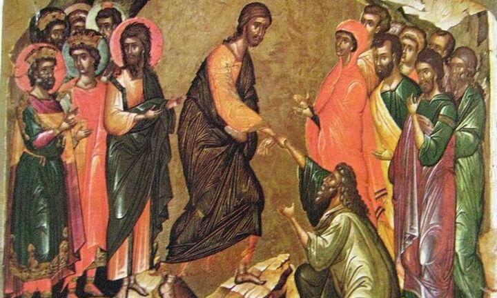 Μεγάλο Σάββατο: Η Ταφή, η Κάθοδο του Χριστού στον Άδη και η Ανάσταση