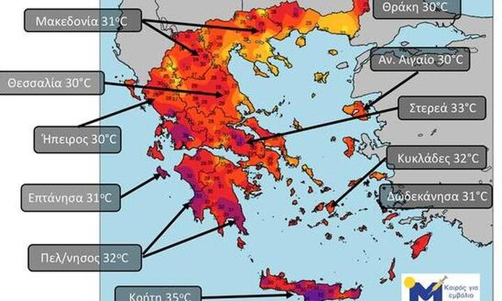 Ξεπέρασε τους 35°C η θερμοκρασία στην Κρήτη - O καιρός το Μεγάλο Σάββατο