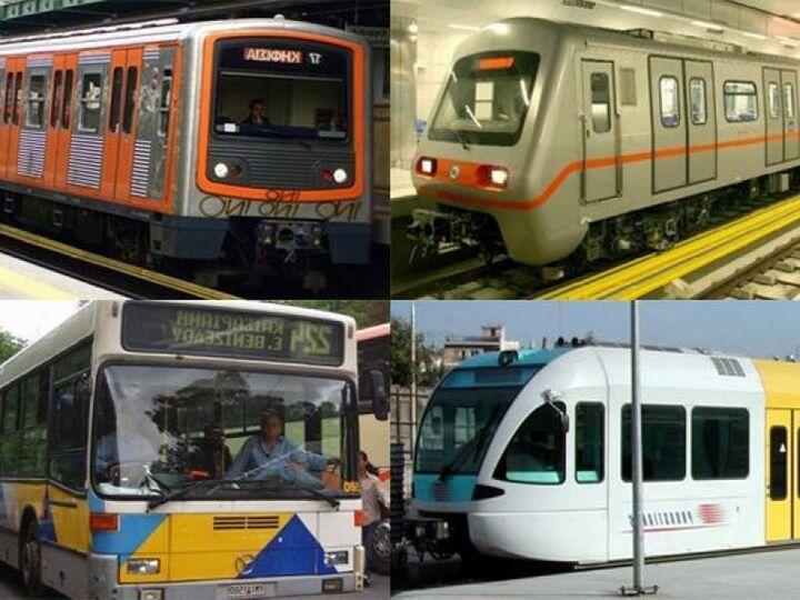 Πως θα λειτουργήσουν τα Μέσα Μαζικής Μεταφοράς από το Μ.Σαββάτο έως και τη Δευτέρα του Πάσχα