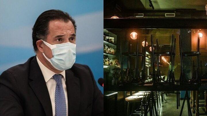 Νέα εξέλιξη - Άδωνις Γεωργιάδης για εστίαση:Πιο διευρυμένο ωράριο υπό όρους από τις 15 Μαΐου