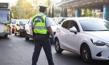 Αττική: Αύξηση 89% στην κυκλοφορία των οχημάτων τη Μ.Εβδομάδα σε σύγκριση με πέρυσι