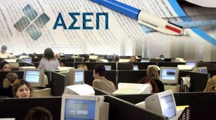 ΑΣΕΠ: Τα προσωρινά αποτελέσματα για τις 24 θέσεις εργασίας Τεχνολογικής Εκπαίδευσης