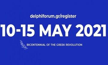 Στις 10 Μαΐου   αρχίζει 6ο Οικονομικό Φόρουμ των Δελφών