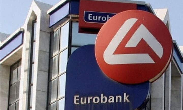 Με δωρεά της Eurobank Equities, δύο υποτροφίες του Αμερικανικού Κολλεγίου Ελλάδος