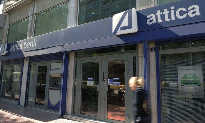 Αναστολή διαπραγμάτευσης των μετοχών της Attica Bank