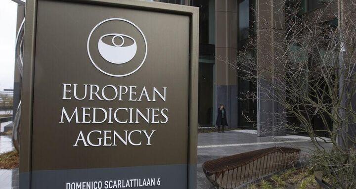 Ο EMA αξιολογεί πληροφορίες εμφάνισης του συνδρόμου Guillain-Barré μετά το εμβόλιο της AstraZeneca