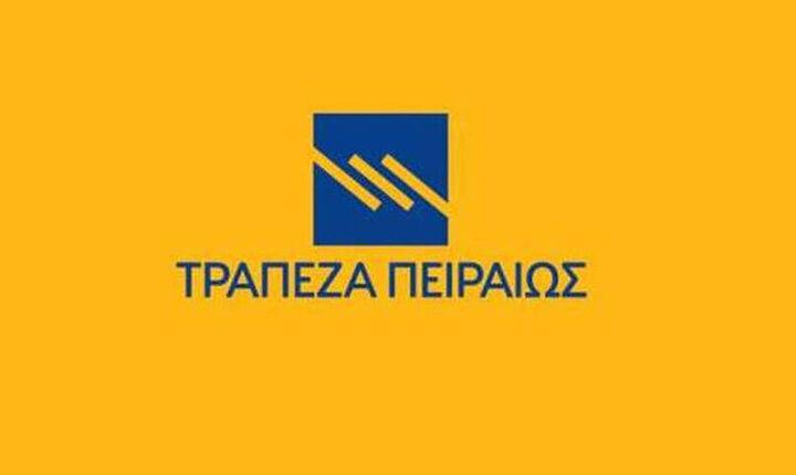 Πειραιώς: Στο 1.250.367.223 ευρώ ανήλθε το μετοχικό κεφάλαιο