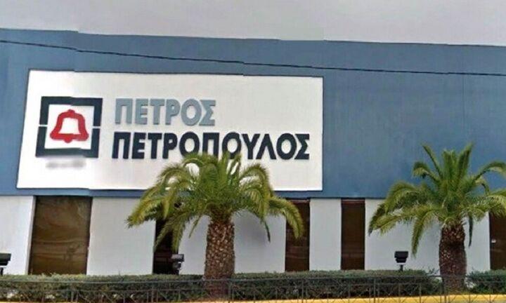 Π.Πετρόπουλος: Στα 1,8 εκατ. ευρώ τα κέρδη το πρώτο τρίμηνο
