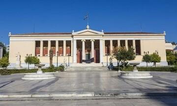 Περιφέρεια Δ. Μακεδονίας: Μνημόνιο συνεργασίας με το ΕΚΠΑ
