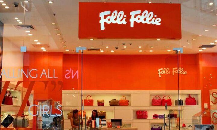 Folli Follie: Προσωρινή διαταγή για προστασία από ασφαλιστικά μέτρα