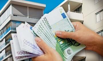 ΑΑΔΕ:Πότε θα πληρωθούν οι αποζημιώσεις ενοικίων για τον μήνα Απρίλιο
