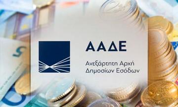 ΑΑΔΕ: Στα 109,077 δισ. ευρώ οι ληξιπρόθεσμες οφειλές τον Μάρτιο