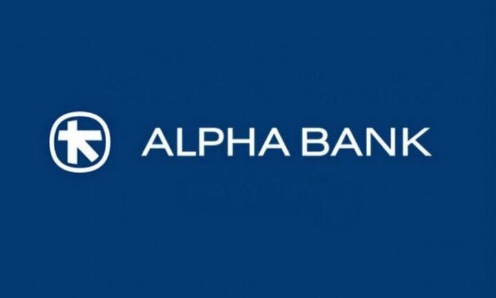 Alpha: Στις 27 Μαϊου η ανακοίνωση των αποτελεσμάτων α΄τριμήνου 2021