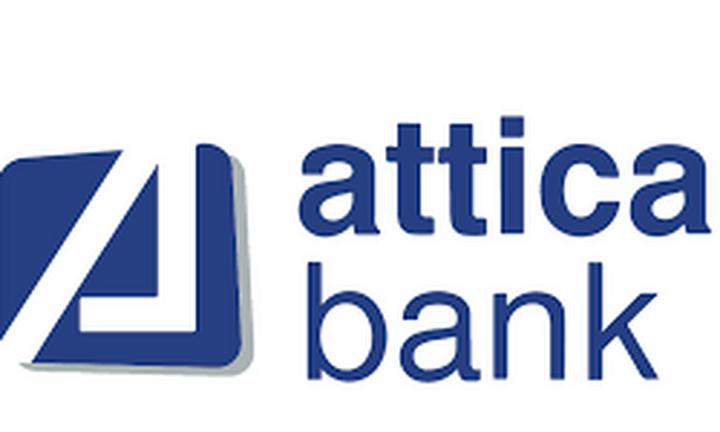 Attica Bank: Χωρίς επιφυλάξεις η έγκριση των καταστάσεων 2020 από την KPMG