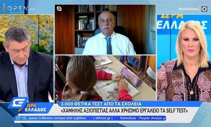 Tζανάκης: Αποκλιμάκωση 30% στις νοσηλείες, πτώση στα κρούσματα μετά τις 10 Ιουνίου