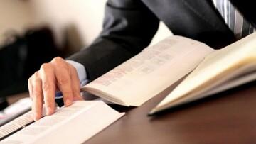 Αυτό είναι το νέο Εργασιακό νομοσχέδιο - Δείτε τι προβλέπει