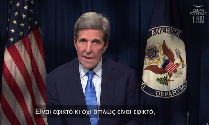 Kerry: Η αντιμετώπιση της κλιματικής αλλαγής είναι πρόκληση και ευκαιρία