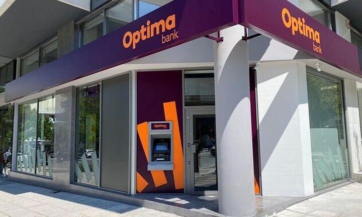 ΧΠΑ: Πρώτη η Optima Bank τον Απρίλιο του 2021