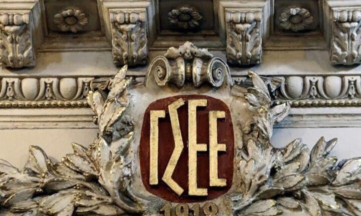 ΓΣΕΕ: Να αποσυρθεί κάθε αντεργατική διάταξη του εργασιακού νομοσχεδίου